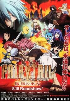 Fairy Tail Movie 1: Houou no Miko picture