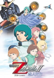 Mobile Suit Zeta Gundam: A New Translation II – Lovers