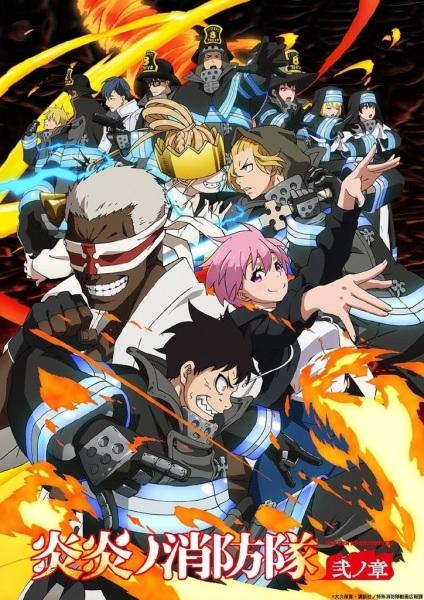 Upcoming Anime Music Fall 2020