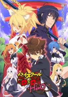 High School DxD Hero-Thumb