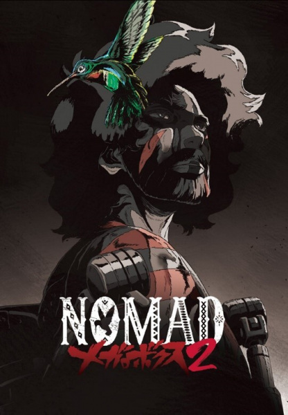 Nomad: Megalo Box 2 Anime Cover