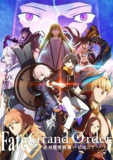 Nonton Anime Fate/Grand Order: Zettai Majuu Sensen Babylonia  Episode 19 Sub Indo Subtitle Indonesia