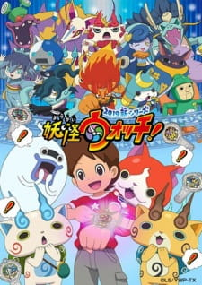Youkai Watch!