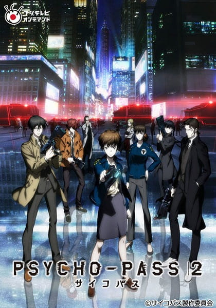 Psycho-Pass 2, Psycho-Pass 2,  Psycho-Pass Second Season, Psychopath 2nd Season,  PSYCHO-PASS サイコパス 2