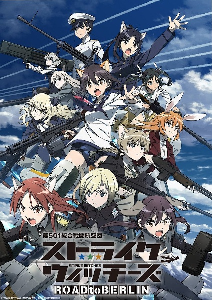 Strike Witches: Road to Berlin Anime Cover