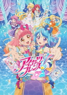 Nonton Aikatsu Friends! Subtitle Indonesia Streaming Gratis Online