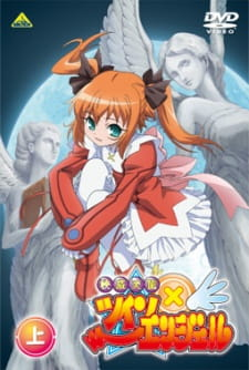 anime_Kaitou Tenshi Twin Angel