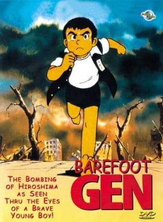 Barefoot Gen, Barefoot Gen,  Gen of Hiroshima,  はだしのゲン