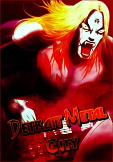 Detroit Metal City picture