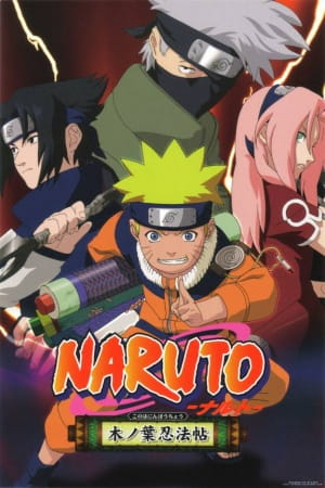 Naruto: Find the Crimson Four-leaf Clover!, Naruto: Find the Crimson Four-leaf Clover!,  Naruto: Find the Crimson Four Leaf Clover!, Naruto: Jump Festa 2003,  ナルト 紅き四つ葉のクローバーを探せ
