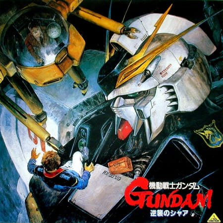 Mobile Suit Gundam Char S Counterattack Pictures Myanimelist Net