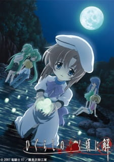 Higurashi No Naku Koro Ni Kai When They Cry Kai Myanimelist Net