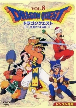Dragon Warrior, Dragon Warrior,  Dragon Quest: Legend of the Hero Abel,  ドラゴンクエスト~勇者アベル伝説~