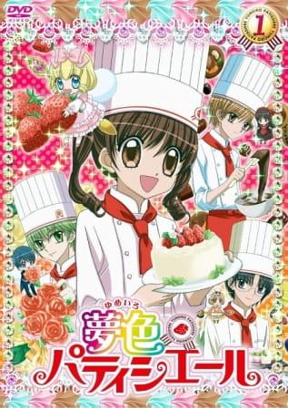Yumeiro Patissiere poster
