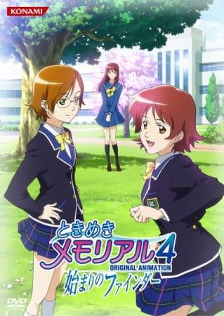 Tokimeki Memorial 4: Original Animation - Hajimari no Finder