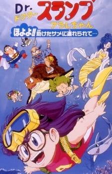 Dr. Slump Movie 08: Arale-chan Hoyoyo!! Tasuketa Same ni Tsurerarete...