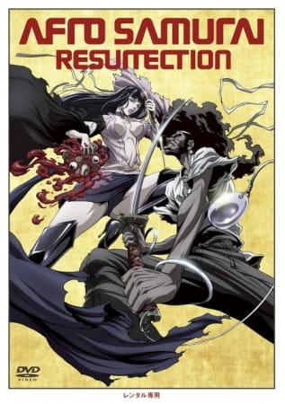 Afro Samurai Resurrection Pictures Myanimelist Net