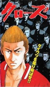 haikyuu karasuno koukou vs shiratorizawa gakuen koukou