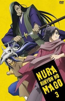 Nurarihyon no Mago Recaps, Nurarihyon no Mago Episode 12.5 and Episode 24.5, Nurarihyon no Mago Specials,  ぬらりひょんの孫 総集編
