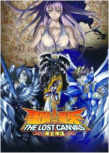 Saint Seiya: The Lost Canvas 2 poster