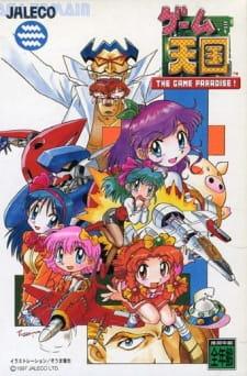 Game Tengoku