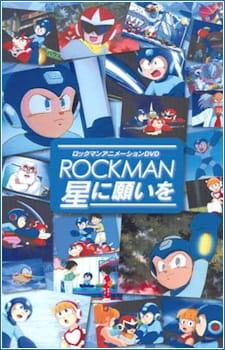 Rockman: Hoshi ni Negai o