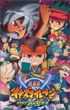 Gekijouban Inazuma Eleven: Saikyou Gundan Ogre Shuurai