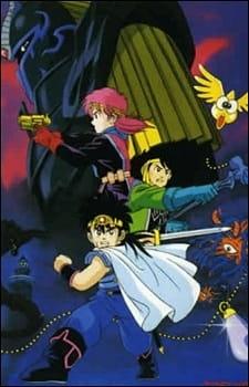 Dragon Quest: Dai no Daibouken Tachiagare!! Aban no Shito Anime Cover