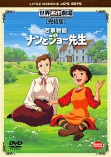 Little Women II: Jo's Boys, Little Women II: Jo's Boys,  Sekai Meisaku Gekijou, Ai no Wakakusa Monogatari II, Little Men,  若草物語ナンとジョー先生