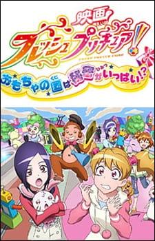 Fresh Precure! Movie: Omocha no Kuni wa Himitsu ga Ippai!? picture