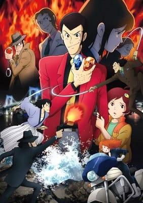 Lupin III: Chi no Kokuin - Eien no Mermaid, Rupan Sansei, Lupin III: Blood Seal - Eternal Mermaid,  ルパン三世 血の刻印 - 永遠のMermaid
