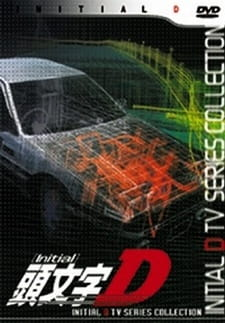 Initial D: Project D to the Next Stage - Project D e Mukete, Initial D: Project D to the Next Stage - Speculations on Project D,  頭文字D to the Next Stage ~プロジェクトDへ向けて~