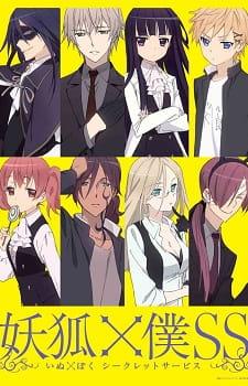Inu X Boku Secret Service, Inu X Boku Secret Service,  Youko x Boku SS,  妖狐×僕SS