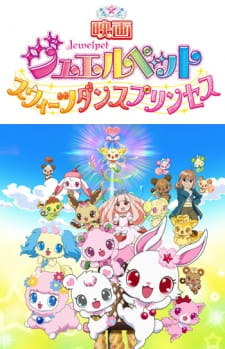 Jewelpet Movie: Sweets Dance Princess picture