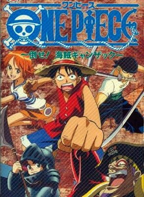 One Piece OVA: Defeat The Pirate Ganzack! poster