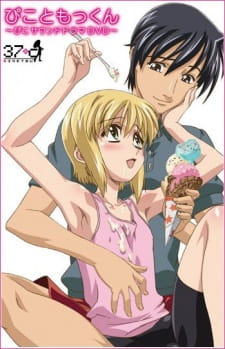 Nonton Boku no Pico Subtitle Indonesia Streaming Gratis Online