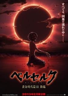 Berserk: Ougon Jidai-hen III – Kourin مترجم