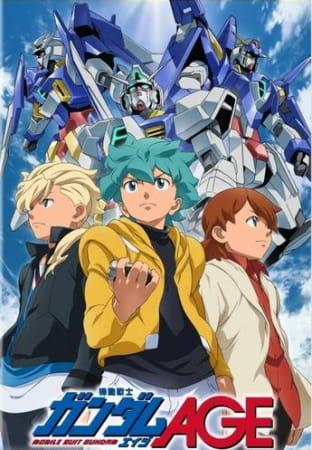 Mobile Suit Gundam AGE, Gundam AGE
