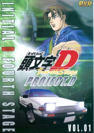 Initial D Fourth Stage, Initial D 4th Stage,  頭文字〈イニシャル〉D FOURTH STAGE