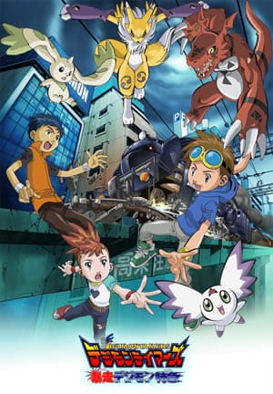 Digimon Tamers: Runaway Locomon, Digimon Tamers: Runaway Locomon,  Digimon Tamers: The Runaway Digimon Express, Digimon Tamers: Reckless Driving - Digimon Super-Express,  デジモンテイマーズ 暴走デジモン特急
