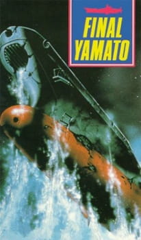 Uchuu Senkan Yamato: Kanketsu-hen picture