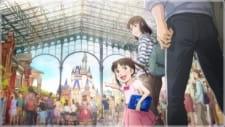 Tokyo Disney Resort: Yume ga Kanau Basho