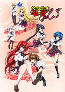 High School DxD New Episódios