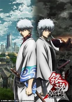 Gintama: Kanketsu-hen - Yorozuya yo Eien Nare (Movie) (720p|650MB|BD)