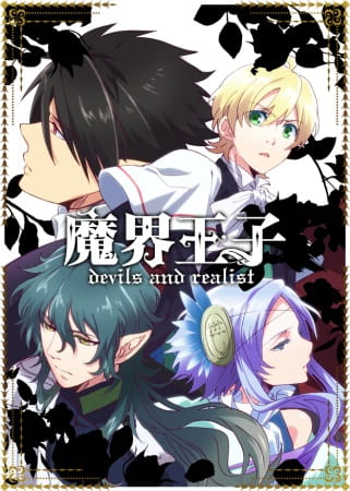 Devils and Realist poster