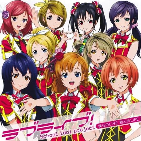 Bokura no Live Kimi to no Life, Love Live! School Idol Project: Bokura no Live Kimi to no Life,  僕らのLIVE 君とのLIFE