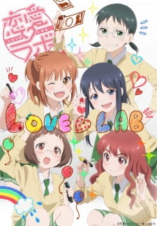 Love Lab Episode 2 Subtitle Indonsia