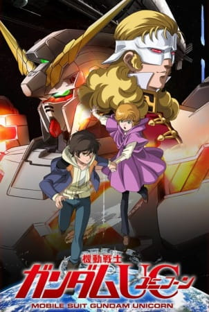 Mobile Suit Gundam Unicorn, Mobile Suit Gundam Unicorn,  Mobile Suit Gundam UC, Kidou Senshi Gundam Unicorn,  機動戦士ガンダムUC(ユニコーン)