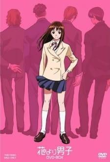 Hana yori Dango picture