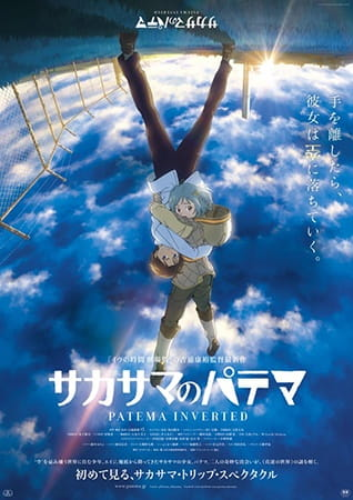 Sakasama no Patema (Movie) (720p|450MB)